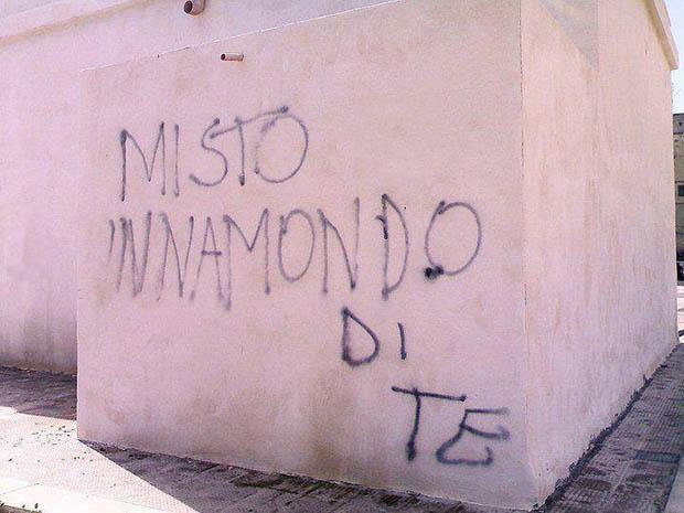 amori_04